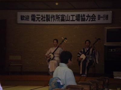 懇親会津軽三味線_convert_20090613181437