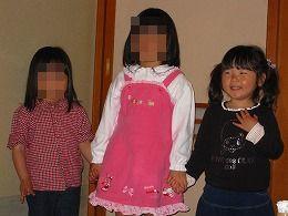 090504otomodachi1.jpg
