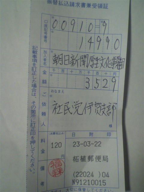 2011032220220000.jpg