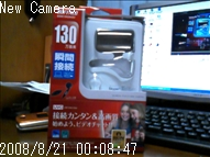 snap0003.jpg
