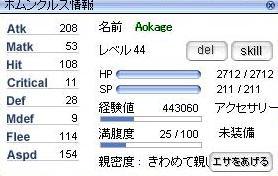 20070830203548.jpg