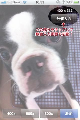 blogapp_20111219_02.jpg