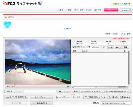 livevideo.jpg