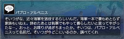 造船所親方の旧知・情報2