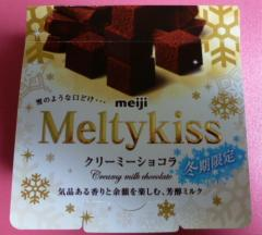 Meltykiss(Meiji)