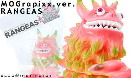 MOGrapixx-ver-randeas-blog.jpg