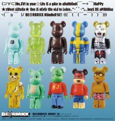 bear16-info.jpg