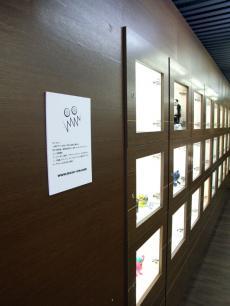 blog-t9gmuseum-02.jpg
