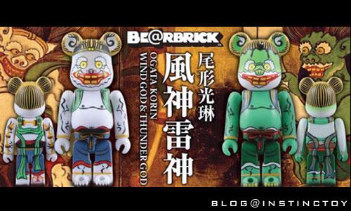 blogto-fuujinn-bear.jpg