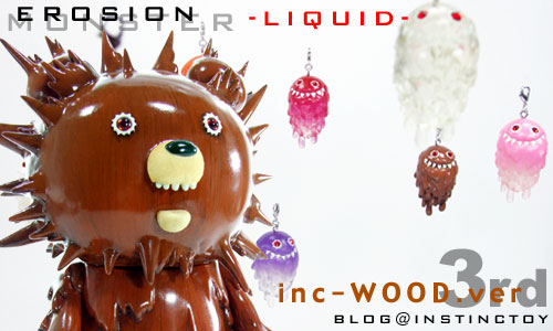 blogtop-liquid-inc-3rd.jpg