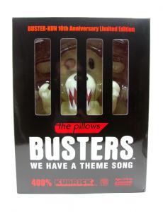 buster-kun-400kub-01.jpg