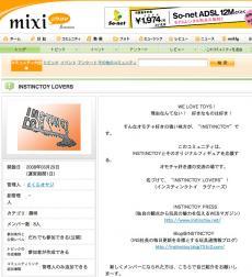 mixi-instinctoy.jpg