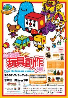 poster_20080411171020.jpg
