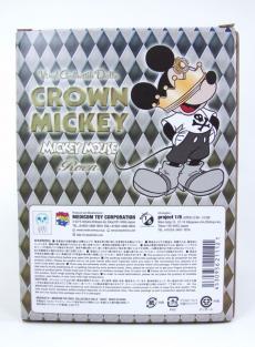 vcd-crown-mk-08.jpg