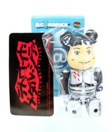 z-sc-bear16-horror-ura-01.jpg