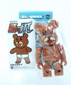 z-sc-bear16-takano-ura-1.jpg