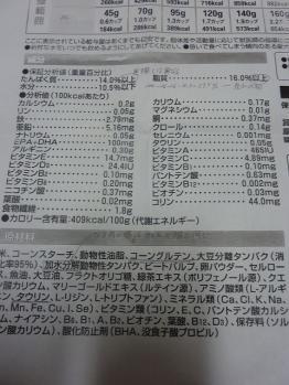 s-P1040979.jpg