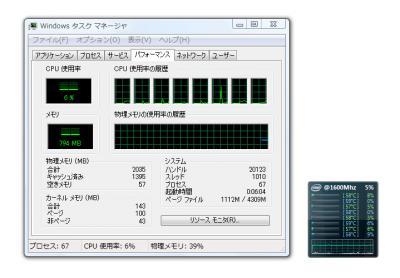 IntelCore2_090910_06.jpg