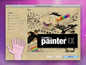 painter11_090916_01_20090917062254.jpg