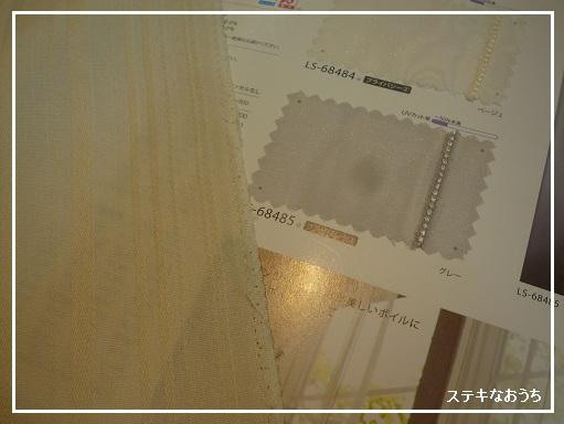 P1040228.jpg