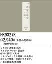 hk9327k.jpg