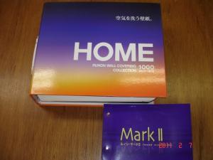 ルノン壁紙見本帳「HOME1000 2011-2012」、「ルノン・マークⅡ」