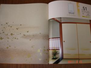 ルノン 新鳥の子襖紙「景勝」第30集