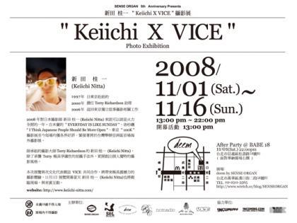 VxK03.jpg