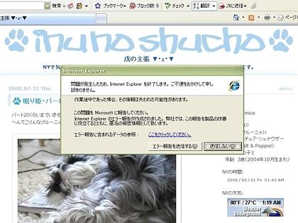 08_01_08_1.jpg