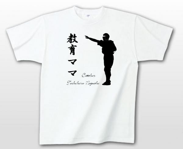 Tシャツ2_convert_20081028201247