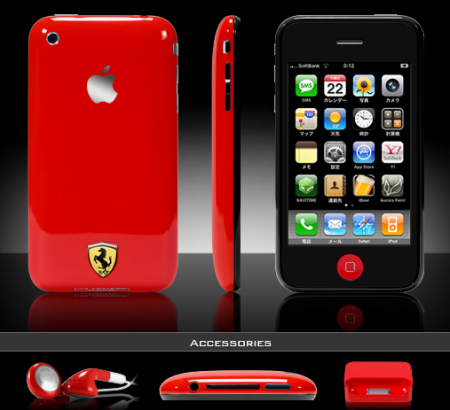 iPhone 3G + Ferrari