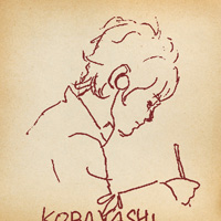 kobayashiryuuichi1