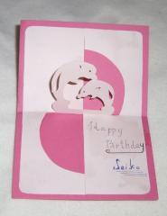 グリーディングカード イルカ (誠子ちゃんへの誕生日カード) 08年