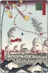 hiroshige174.jpg