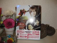 いろんな物shop 劇場版 仮面ライダーキバ 魔界城の王 DVD