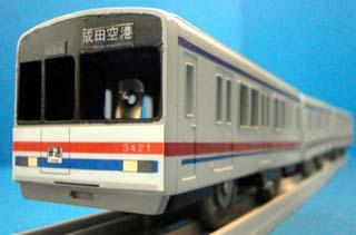 京成3400-1