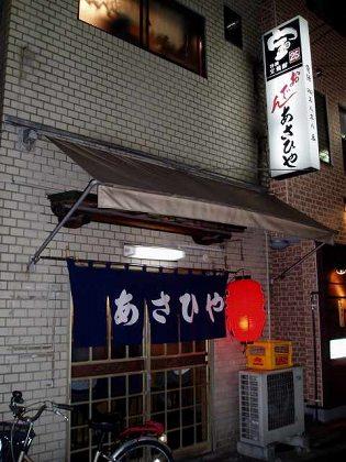 1あさひや(宮川町)0707270036