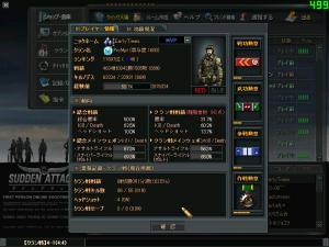 ScreenShot_111_20110414004619.jpg