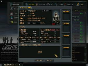 ScreenShot_2252.jpg
