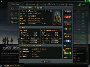 ScreenShot_26.jpg