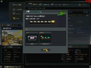 ScreenShot_29.jpg