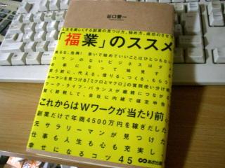 20080731001