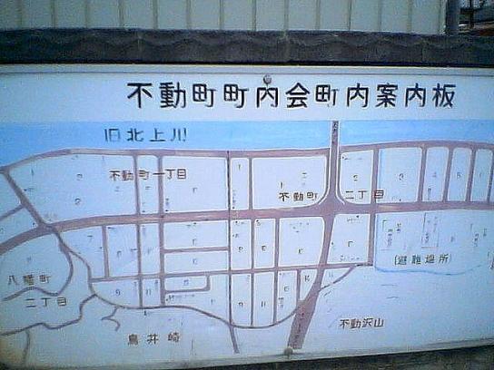 shinnsai2011072404no34