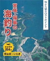 umi_turi2012040103