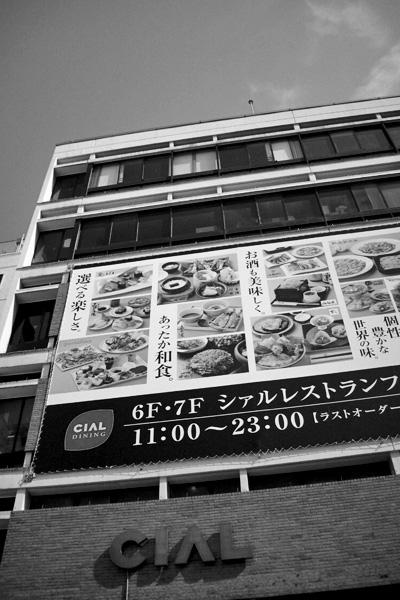 Rollei da8535 Prego(横浜)