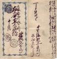 スキャン画像1219