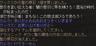 KY.jpg