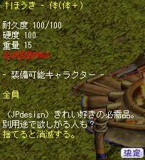 TWCI_2006_12_5_18_34_42.jpg
