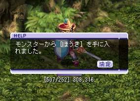 TWCI_2006_12_5_18_5_52.jpg