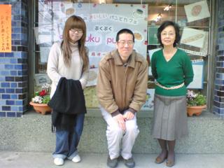 応援隊ブログ池田さんパート2